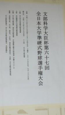 DSCF3613