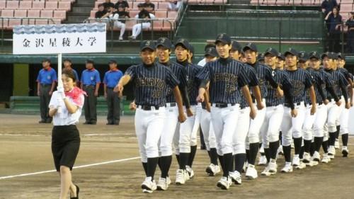 Kanazawaseiryo