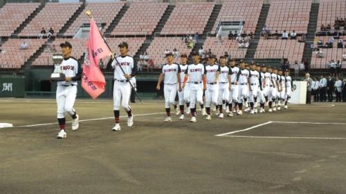 Nihon_2